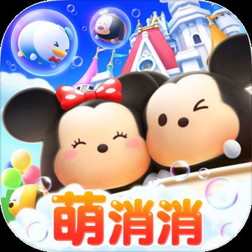 游�虻鲜磕�糁�旅中文版2.0.3 公�y版