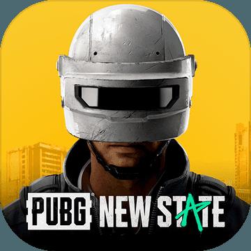 PUBG NEW STATE�_服中文版1.0 安卓版