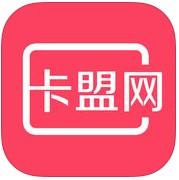 颜夕卡盟总站安卓app下载1.0 安卓版