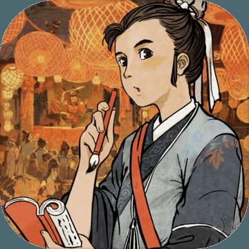 江南百景图倭寇入侵版1.0 最新版