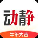 动静多彩云书房app官方6.1.8 安卓版