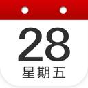 中华日历app安卓版1.5.7 官方版