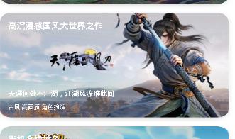 心悦狐手游平台福利版