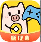 2021金猪游戏盒子金币提现版2.0 红包版