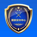 国家反诈中心官方app1