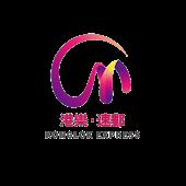 港�匪汆]快�f查�app免�M版1.2021.