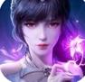 真人斗罗大陆魂师对决游戏1.0.11 安卓最新版