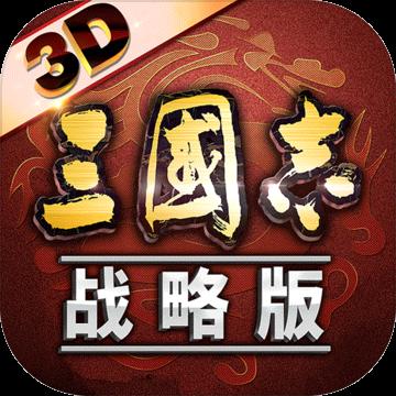 三国志战略版配将模拟器手机版1.0.0 最新安卓版