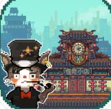 怪奇小店2021安卓最新免付费版1.00.1 免费版