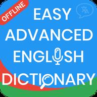 简易英语词典离线版1.2 中文安卓版