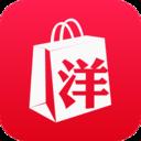 洋码头奢品官方直营app安卓版6.8.50 最新版