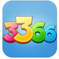 3366游戏盒子免费版V2.4.2 手机版