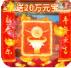 万道武神爆无限充值版1.0 满v版