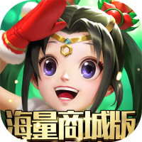热江海量商城特权满v版1.0.1 最新安