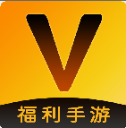 v游盒子定制版送648代金券版1.6.2 官方安卓版