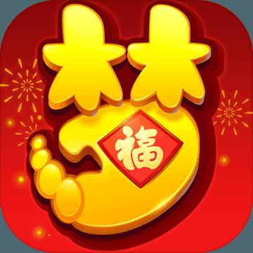梦幻西游手游六周年庆典1.306.0 手