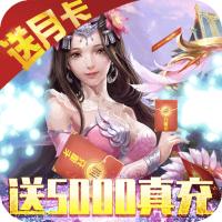 剑羽飞仙送10000真充福利版1.0.1 安卓版本