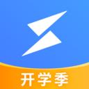 snapsolve软件中文版2.2.2 最新版