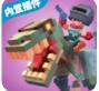 像素侏罗纪大逃杀无限子弹钻石版1.10 中文完整版