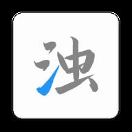 清��app高�版���T免�M解�i版1.7.1 ��I版