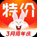 品牌源头厂货app特价4.2.0 最新版