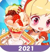 次元料理屋2021最新�玩版1.2.0 最新免�M版
