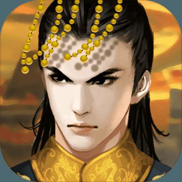 皇帝成�L���2����Q�a2.1.0 安卓版