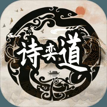 �奕道游�蚴装l版1.0 正式版
