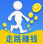 步步为盈走路赚钱app能提现版2.5.4 最新手机版
