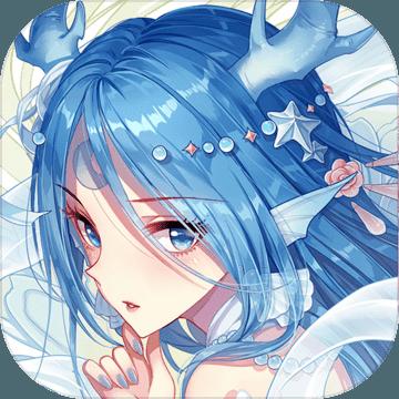 长安幻想手游1.0.0 安卓版
