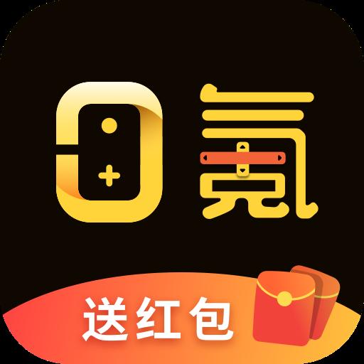0氪手游红包版1.2.1 安卓版