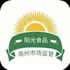 石岐阳光农贸智慧管理系统平台APP1.0.0 最新安卓版