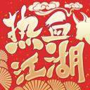 热血江湖手游最新sf2021一键免费下载