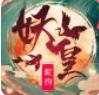 妖皇契约福利版礼包码20211.0.0 变态版