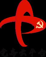石化党建服务中心app安卓(暂未上线)1.1.180718 官方手机版