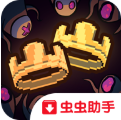 王��kingdom手�C版�h化版下�d1.1.5 中文版