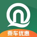 青岛地铁App失物招领平