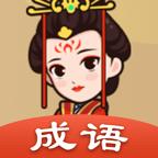 红包答题王app正版1.0.0 可提现版