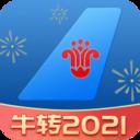 南航自驾租车app官方版4.1.1 安卓版