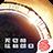 �o�M的拉格朗日太空策略手游1.1.9 �W易版