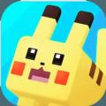 宝可梦大探险下载免费商店版1.0.4 港版