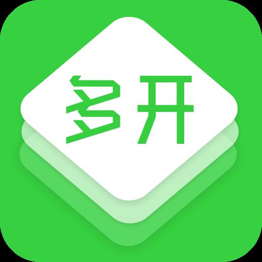 安卓微信多�_助手免�M版3.0.9 最新版