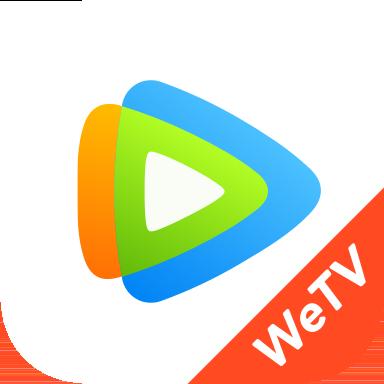 腾讯视频国际版wetv泰国版3.6.0.5843 中文版