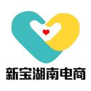 新宝湖南电商平台手机版2.2.14 安卓版