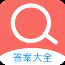 拍题答案大全app1.0.2 最新安卓版