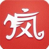 疯子游戏助手安卓免费版1.0 手机版