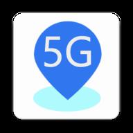 5g覆�w地�D查�app免�M版1.0.6 全��