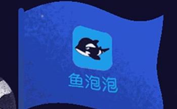 有�]有�似�~泡泡的app