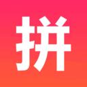 拼多多内部优惠券软件app7.9.7 最新版