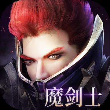 真红之刃梦幻骑士资料片2.1.1 手机版